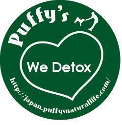 We detox logo (Copy) (Copy) (Copy).jpg