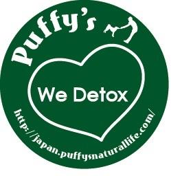 We detox logo.jpg